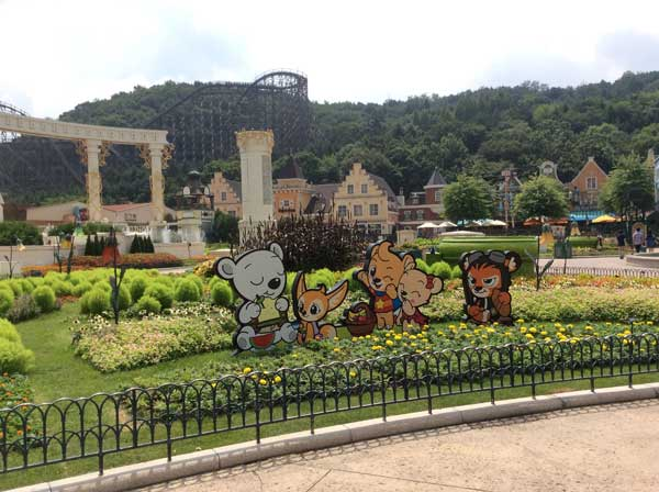 Jardin Everland